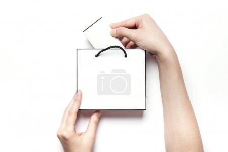 打开礼品盒